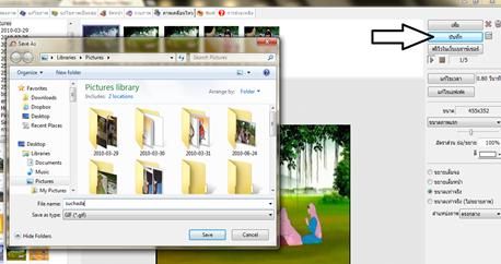 freeware photoscape