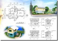 แบบบ้านเพื่อประชาชน บ้านแบบประหยัดแบบที่3