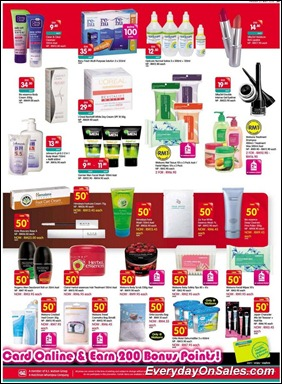 watsons-3days-b-2011-EverydayOnSales-Warehouse-Sale-Promotion-Deal-Discount