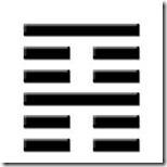 I Ching 52 Ken