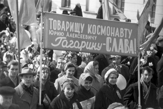 Встреча Юрия Гагарина в Москве, 1961 год