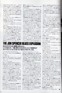 1997cb2