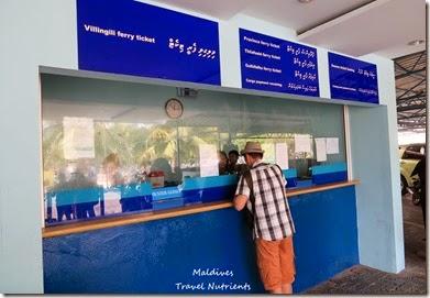 馬爾地夫 交通渡輪計程車飛機公車 (28)