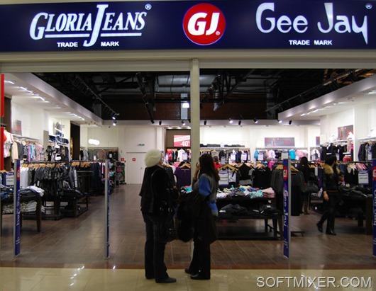 gloria_jeans