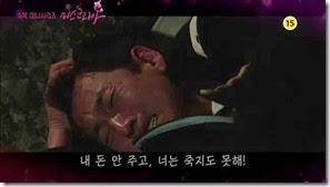 MBC 미스코리아 3차 예고 (MISSKOREA).mp4_000012078
