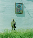 Воин Александр