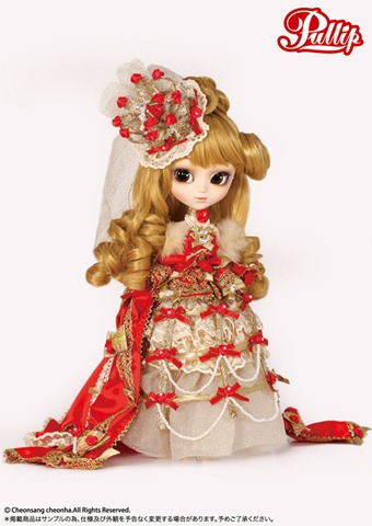 Pullip Princess Rosalind Feb 2013 15