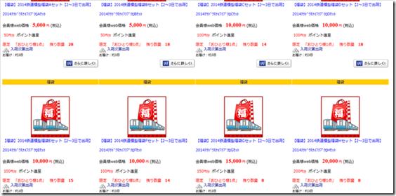 2013-12-30_05h25_07
