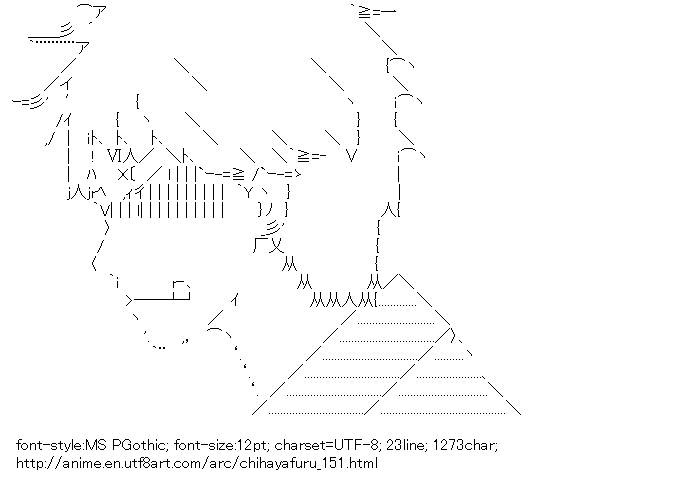 [AA]Tsukuba Akihiro (Chihayafuru)