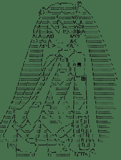 images?q=tbn:ANd9GcQh_l3eQ5xwiPy07kGEXjmjgmBKBRB7H2mRxCGhv1tFWg5c_mWT Get Inspired For Anime Art Ascii @koolgadgetz.com.info