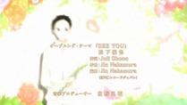 [CR] Natsuyuki Rendezvous - 01 [1280x720].mkv_snapshot_02.39_[2012.07.05_13.36.29]