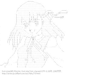 [AA]間桐桜 (フェイト)