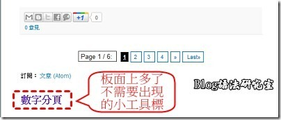 Blogger_hide_widget_title02