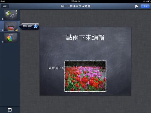 Keynote-18