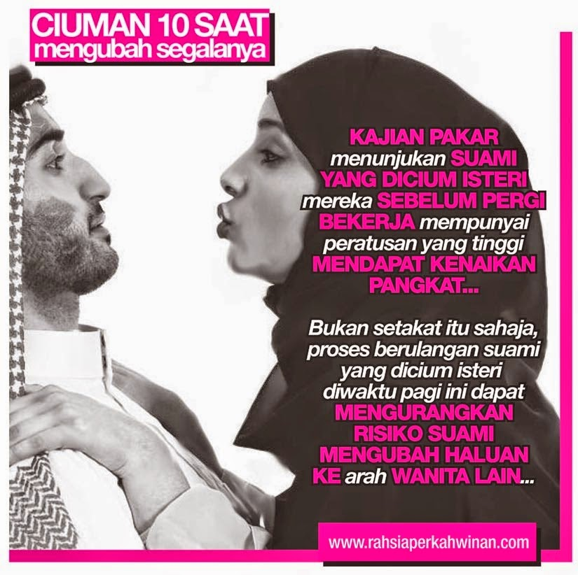 Bercium dan Bermesra Di Bulan Ramadhan