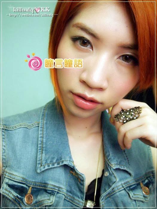 日本ROYAL VISION隱形眼鏡-蜜桃甜心灰藍15
