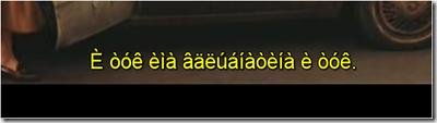 VLC gibberish subtitles