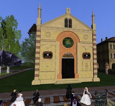 Ahavah Synagogue 006