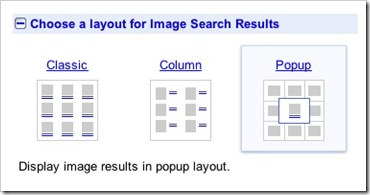 image custom search results layout