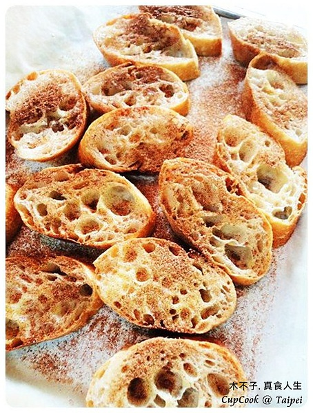 肉桂烤餅  cinnamon  Rusk Recipe (8)