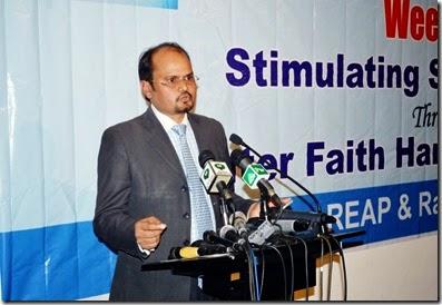 Shamim Masih IWIH conference 2-2015