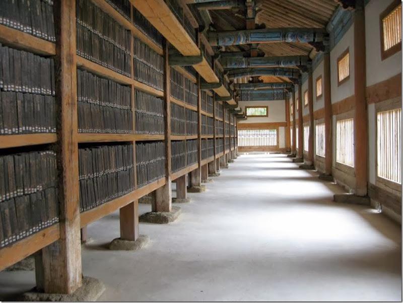 Korea-Haeinsa-Tripitaka_Koreana-01海印寺高麗藏雕版