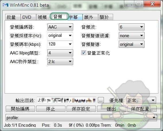 WinMEnc-005