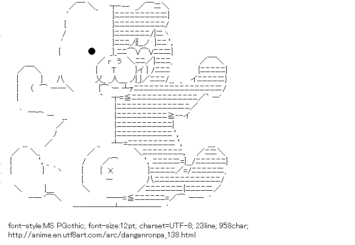 Danganronpa,Monokuma