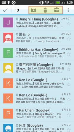 gmail app tip-12