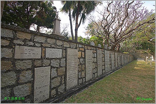 旧基督教坟场