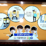how college students should behave in a Korean subway in Seoul, Seoul Special City, South Korea
