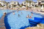 Фото 9 Sunrise Island View Resort ex. Maxim Plaza White Knight Resort