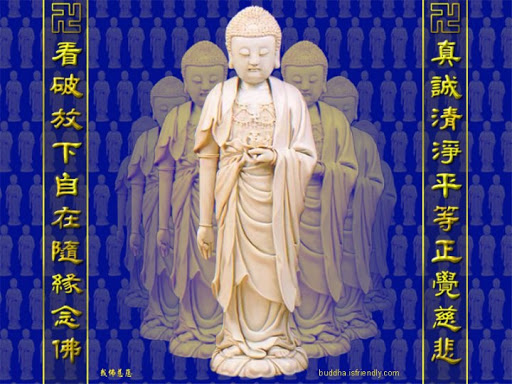 Tiền Thân Đức Phật A Di Đà