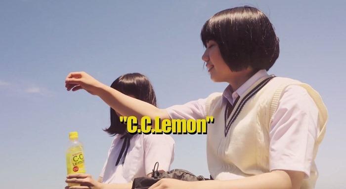 suntory_cclemon_commercial_001