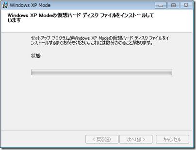 WindowsXPMode_ja-jp-03