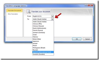 How To Translate Full Document using Office 2010 and Microsoft Translator 3