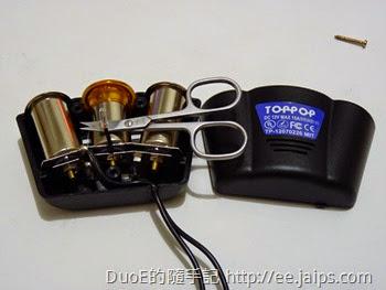 TOPPOP 小頭保險絲車用電源擴充器(15A) 移除燈泡