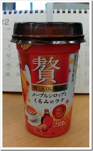 2011_12_22_13_09_51