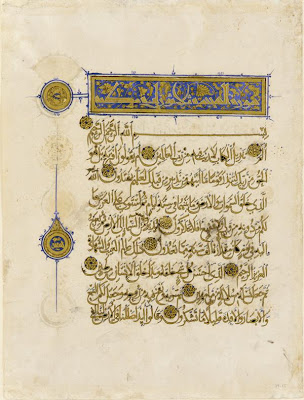 Folio from a Koran | Origin:  Egypt | Period: 1313  Mamluk period  Reign of Nasir al-Din Muihammad | Details:  By the fourteenth century, the main text of the Koran was written exclusively in one of several cursive scripts, while the angular, or kufic, style was reserved primarily for the chapter headings. Among the most popular Koranic scripts was naskh, which was admired particularly in fourteenth century Egypt for its legibility and fluidity. This sumptuous, detached folio is from a copy of the Koran executed in gold naskh and outlined in black; the script tends to be densely packed with equal balance given to the vertical and horizontal strokes. Prominent medallions indicate the verse endings, while the new chapter heading, written in elegant kufic, is set in a cartouche at the top. According to its colophon, the manuscript was copied for Nasir al-Din Muhammad, the Mamluk ruler of Egypt and Syria (reigned 1294-95, 1299-1309, 1309-40). | Type: Ink, opaque watercolor and gold on paper | Size: H: 34.3  W: 25.9  cm | Museum Code: F1938.15 | Photograph and description taken from Freer and the Sackler (Smithsonian) Museums.