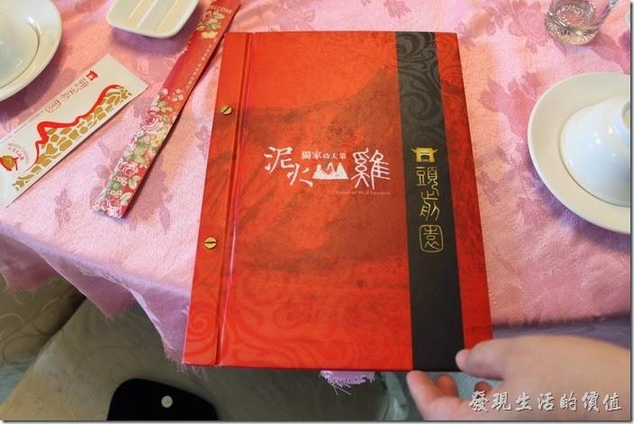 高雄-頭前園土雞城休閒餐廳