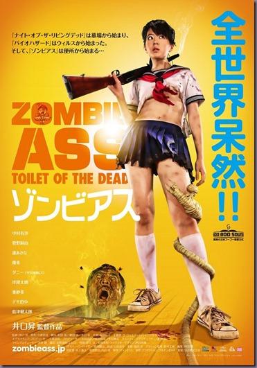zombie_ass_poster_2.608x856