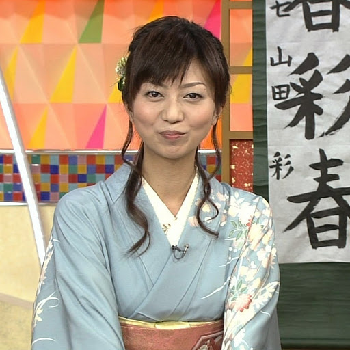 渡邊佐和子の画像 p1_10