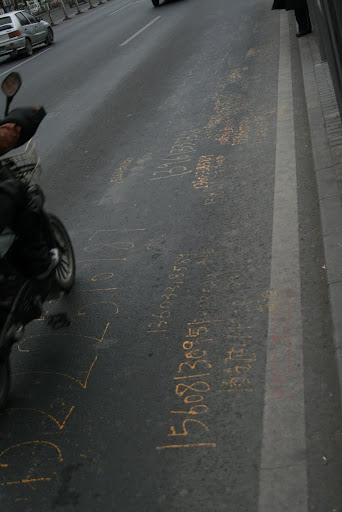 A strange set of numbers scrawled across the road; Lynette says this is quite a boring photo... she's probably right!