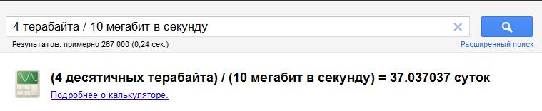 Screenshot-2011-07-30_13.04.43