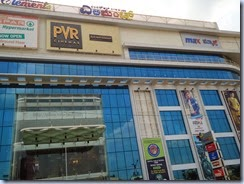 PVR elements Mall