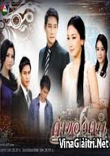 Kha Khong Khon