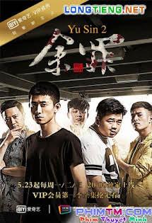 Dư Tội 2 - Yu Sin 2