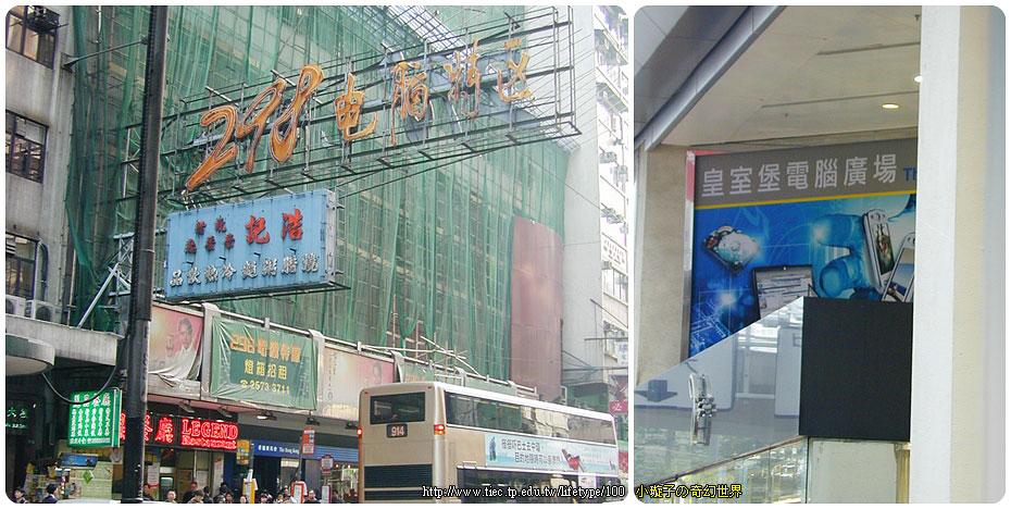 200501hongkong04.jpg