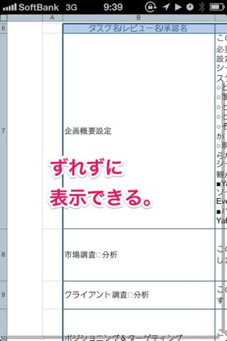 20130816120456.jpg