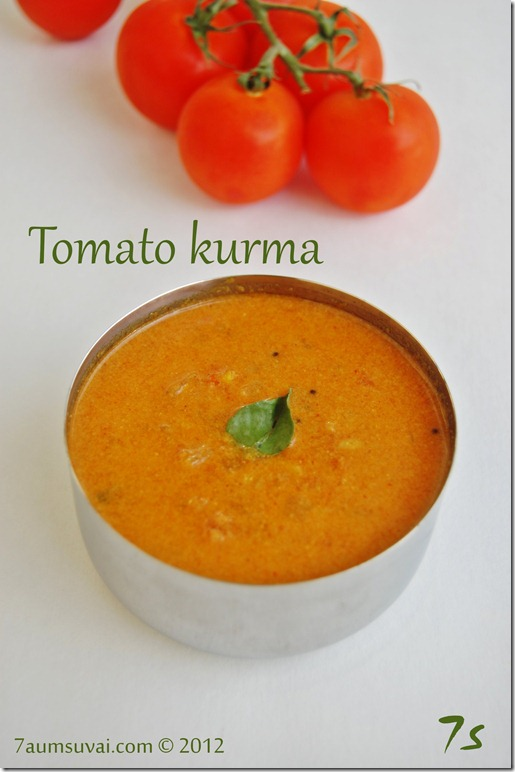 Tomato kurma
